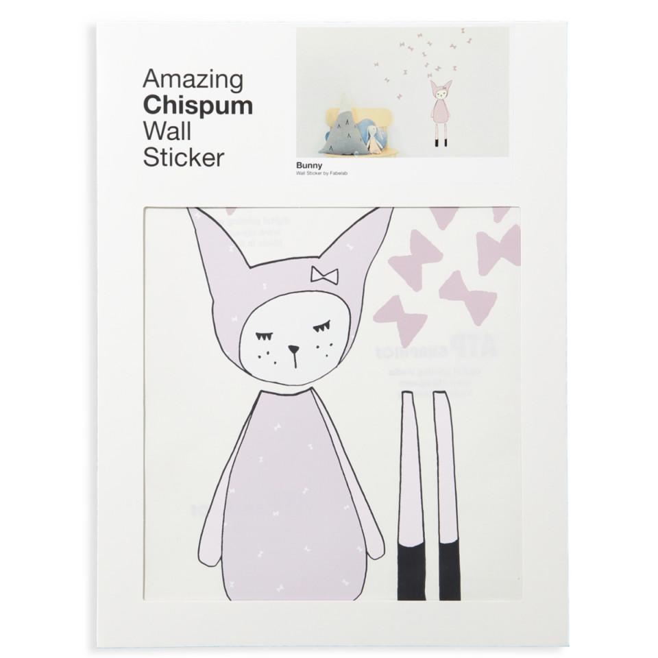 Dreamy Friend Wandaufkleber Bunny